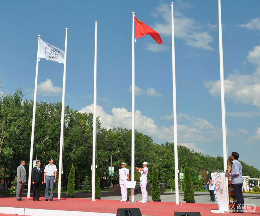 高清:中国喀山大运会体育代表团举行入村及升旗仪式
