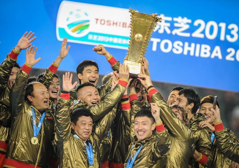 高清:贵州人和捧起足协杯队史首夺冠 恒大三冠