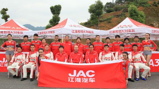 车队全家福:江淮和悦a30车队展示了一流的车队阵容和形象.
