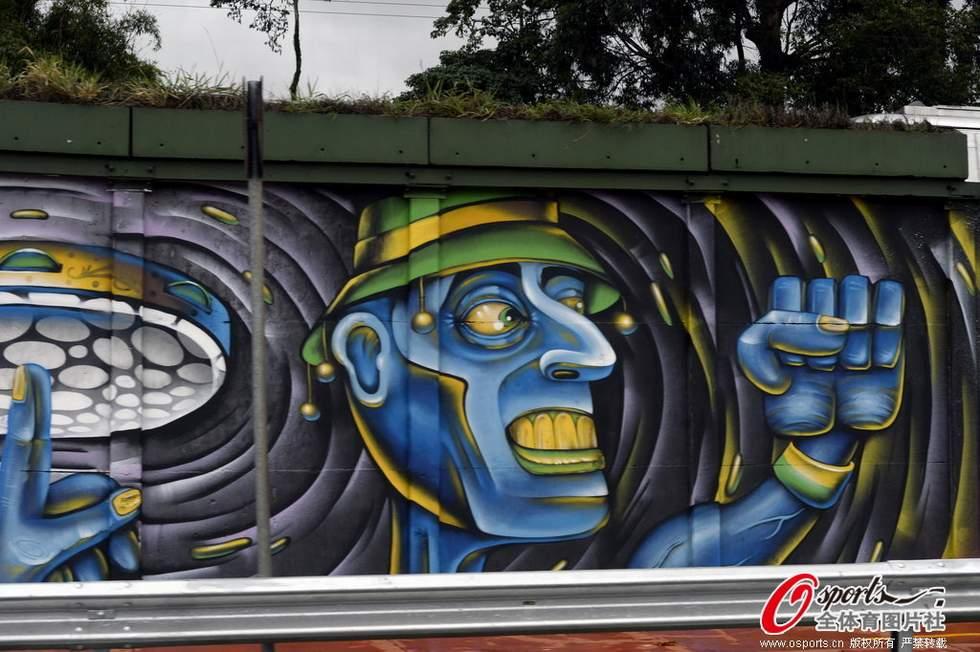 高清:巴西世界杯即将开幕 街头涂鸦尽显节日气氛【3】