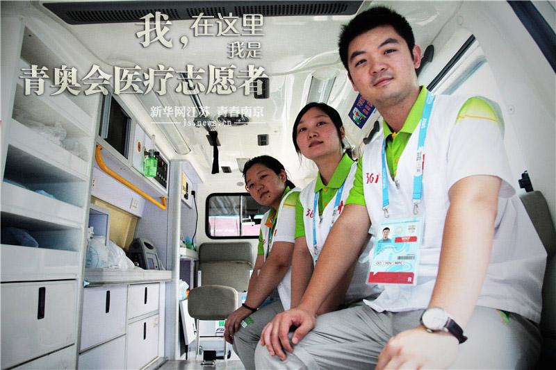 新华网南京8月14日电 距离2014南京青奥会开幕只剩