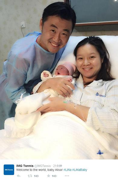 李娜今晨产女晒宝宝脚印女儿英文名叫Alisa