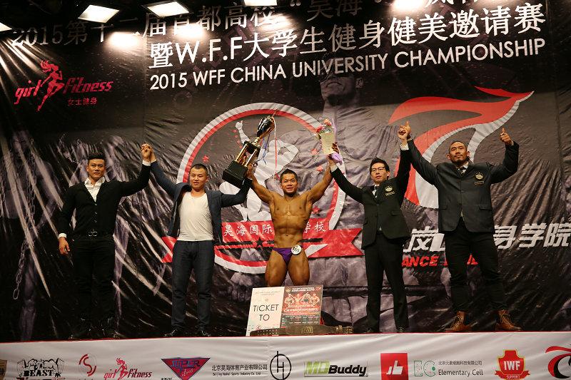 第十二届首都高校健身健美大赛圆满结束