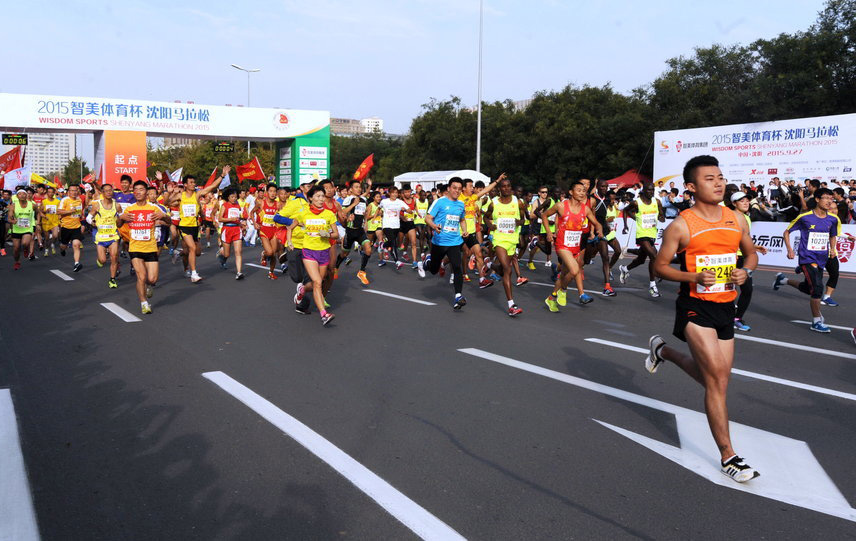 2015中国马拉松赛事数量 井喷 成为城市新名片
