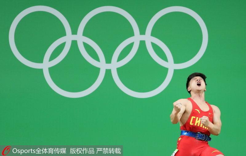 龙清泉时隔八年再次获得奥运冠军!-高清组图 里约奥运会第二个比