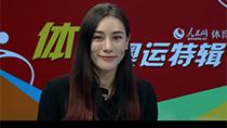 韩雪:夺金仍要看孙杨