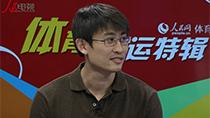 胡凯:三项目有望带来新突破