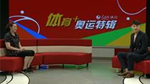 宋妮娜:中国女排可能赢美国