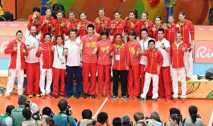 中国女排第三次夺得奥运会金牌图片