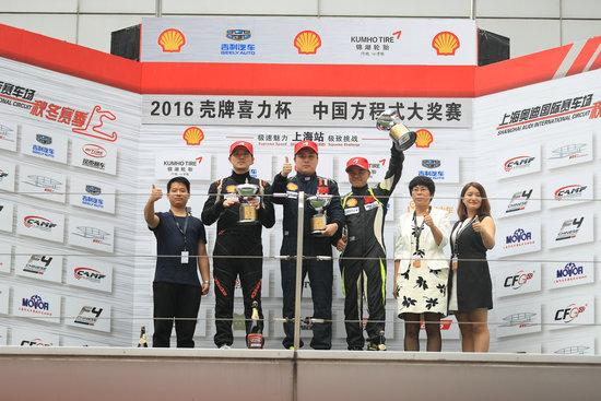 中国方程式大奖赛上海站 吴旻夺得冠军