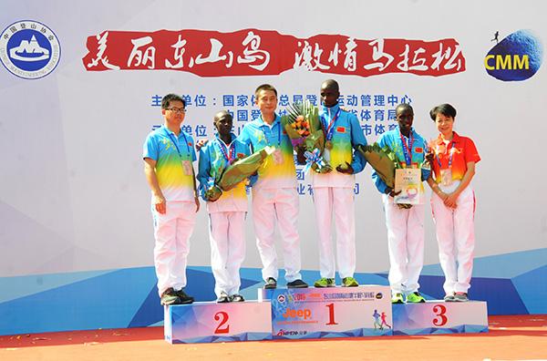 2016东山岛国际山地马拉松举行