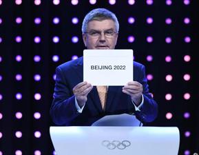 2022年北京冬奥会筹备进行时