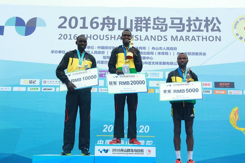 高清:2016舟山群岛马拉松