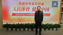 章进谈湖北省体育事业发展