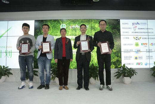 中国社会福利基金会发起 绿茵计划 推动青少年
