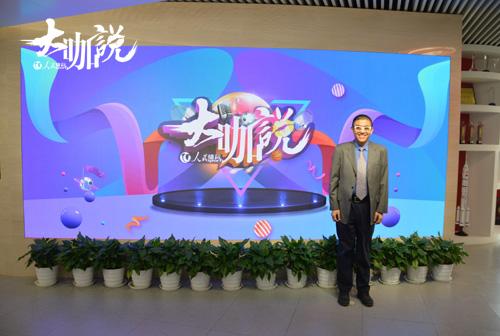 王焱谈中国马拉松越野跑现状