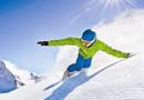自由式滑雪U型场地世界杯张可欣成功卫冕