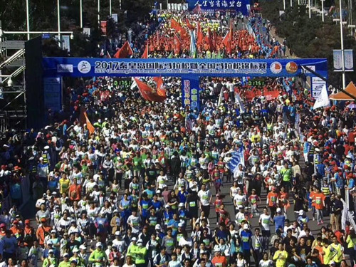 激情马拉松 幸福秦皇岛-2017秦皇岛国际马拉松成功举办