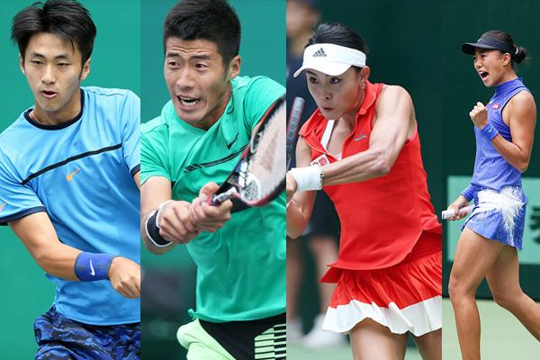 全运网球团体小组赛种子队出线 淘汰赛全面开启