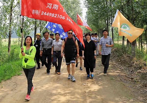 2017中国古道马拉松卫河古道站活动正式启