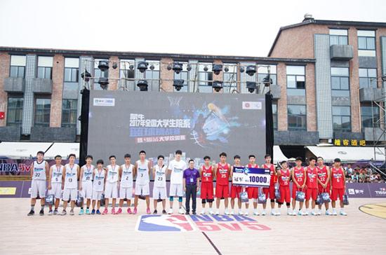 全国大学生院系篮球挑战赛华中赛区 河南农业大学夺冠