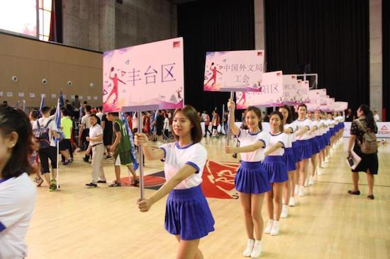 北京篮球联赛大区赛开幕 43强角逐北京业余篮球最高荣誉
