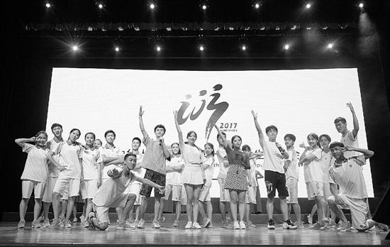 第十三届全国学生运动会志愿者举行出征