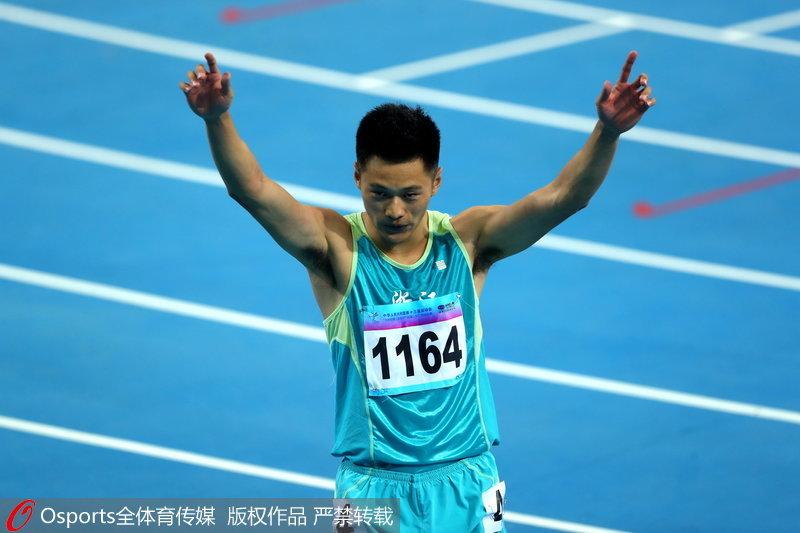 组图:全运会男子100米决赛 谢震业力压苏炳添