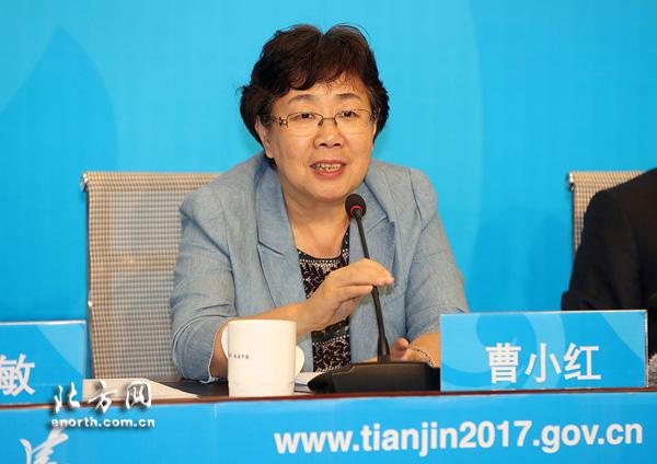 第十三届全运会组委会副主任兼秘书长、天津市副市长曹小红