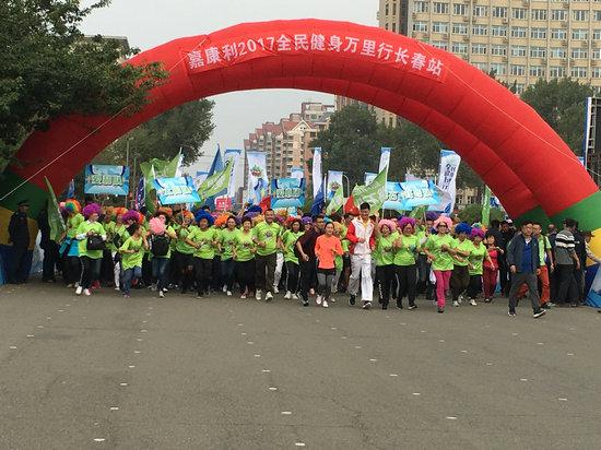 3000长春市民轻松开跑 全民健身万里行引领健康生活