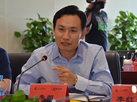 朱凯:人民体育打造《中国球迷汇》 培植健康足球文化