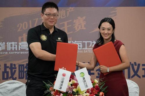 盛大开启!2017中国拳王赛与青海卫视达成战略合作