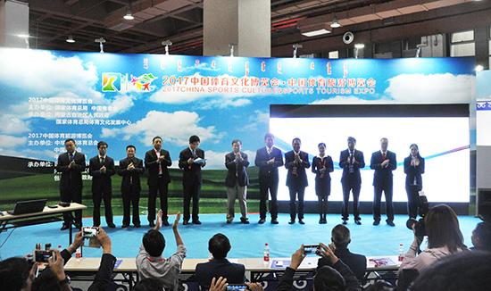 中国体育博物馆联盟正式成立