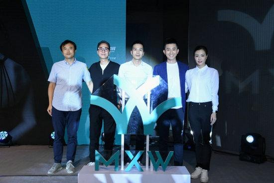 MXW敏行者--青少年家庭健身領域最專業運動品牌誕生