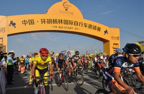 破风而行一路向北环胡杨林国际自行车邀请赛即将开赛