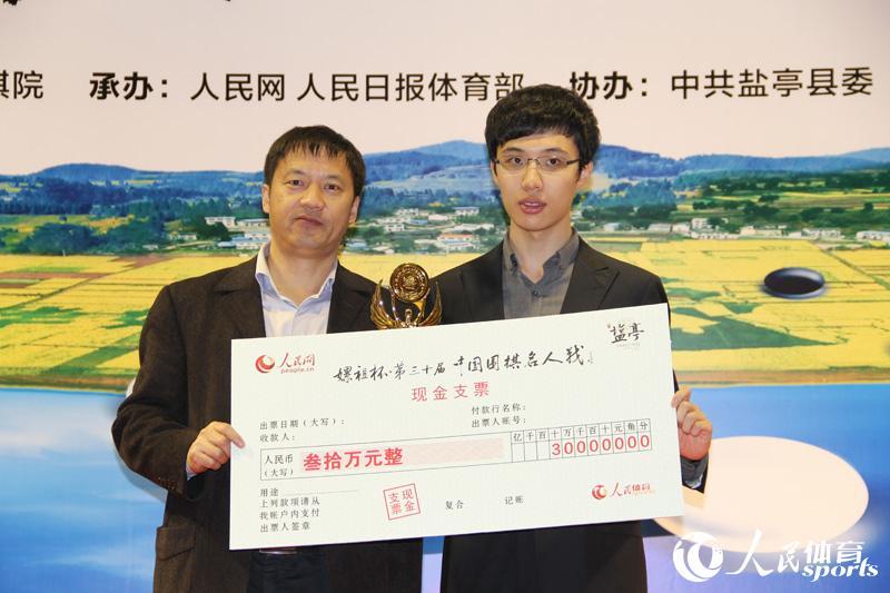 绵阳市委常委、宣传部长张学民为冠军连笑颁发奖杯和奖金
