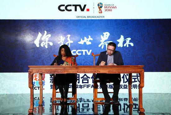 中央电视台副总编辑彭健明与国际足联秘书长萨莫拉签署新周期版权协议