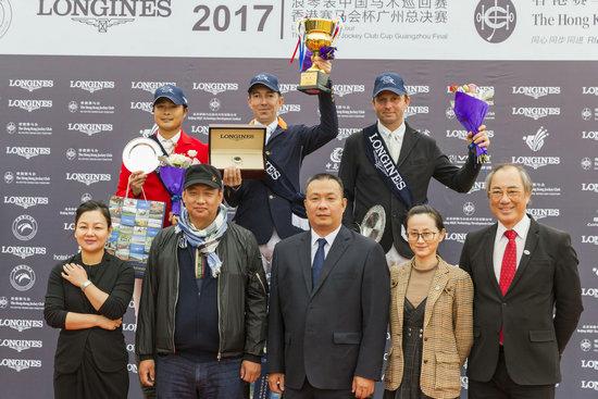 2017浪琴表中国马术巡回赛香港赛马会杯广州收官