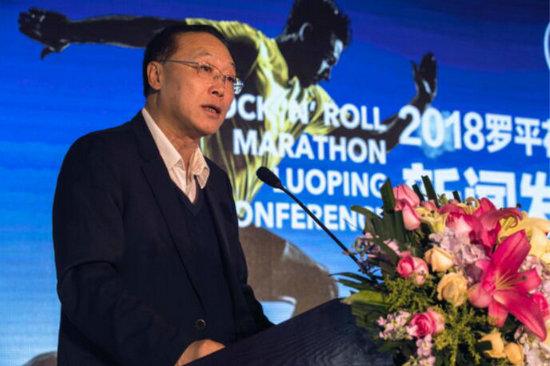 2018罗平花海摇滚马拉松赛事新闻发布会在云南春城召开爆炸妞