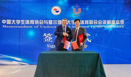 第一届中国-中东欧国家大学生冰雪嘉年华开幕