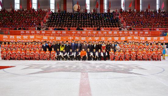 第一届中国-中东欧国家大学生冰雪嘉年华开幕挟尸要价船主陈波