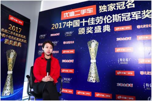 陈思明:小时候就梦想站在中国十佳劳伦斯冠军奖的舞台上
