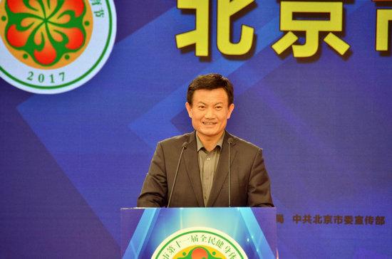 北京市第十一届全民健身体育节总结交流会举行