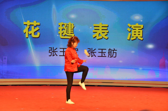 北京市第十一届全民健身体育节总结交流会举行黄可29秒视频截图