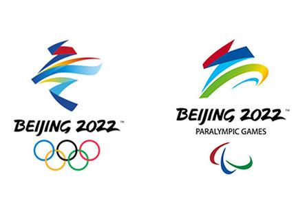 北京2022年冬奥会会徽和冬残奥会会徽揭晓 2017年12月15日晚,北京2022图片
