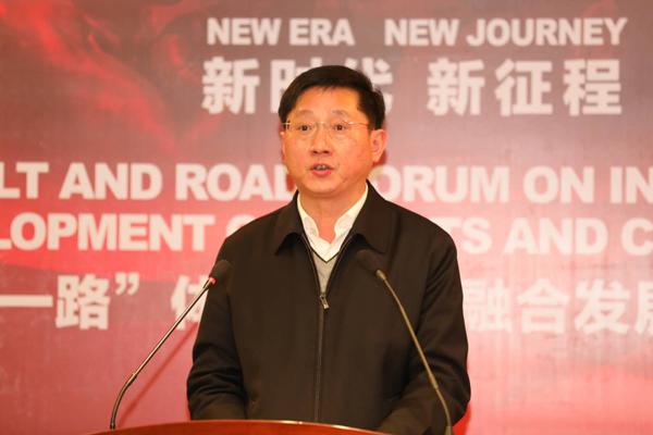 冯其谱:促进体育与城市融合发展助力徐州发展方式转变骆尚志