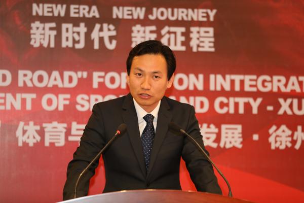 朱凯:共建共享互联网、体育和城市将带来新融合