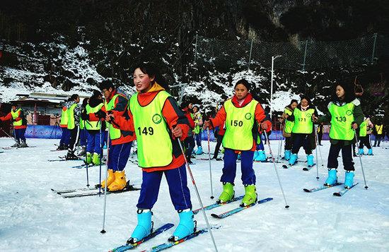 冬季阳光体育大会在贵州省六盘水市钟山区梅花山国际滑雪场拉开序幕.