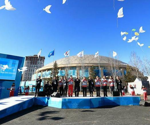 2018年平昌冬奥会        2018年平昌冬奥会于北京时间2月9日-25日在韩国举行。