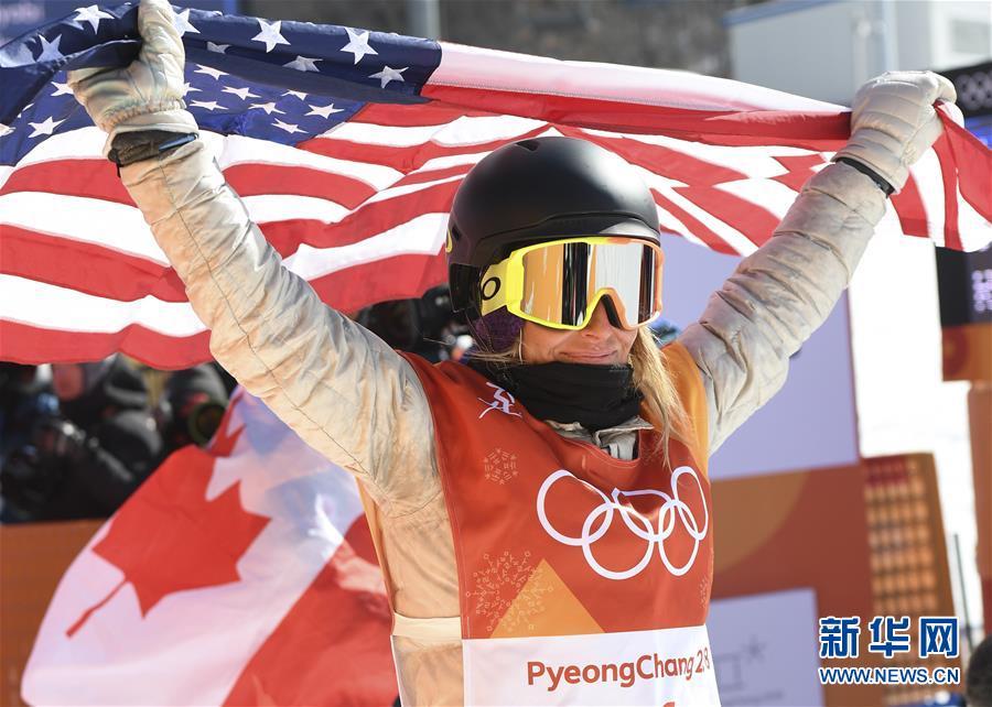 2月12日,美国选手杰米·安德森在比赛后庆祝。